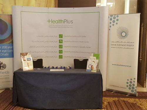 4th Diabetes Primary Care Conf- 17 Nov 17- Abu Dhabi