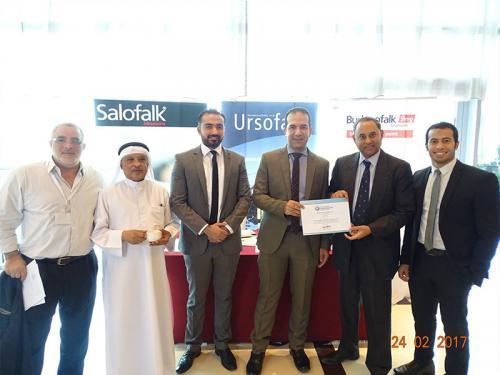 4th Hepatology Abu Dhabi Conference- 24 Feb 17- Abu Dhabi