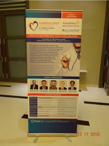 Cardiology Updates and Trends 2015- 13 Nov 15- Abu Dhabi