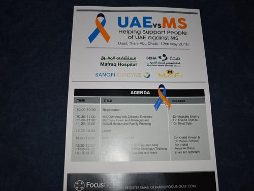 UAE vs MS Patient Day- 12 May 18- Abu Dhabi